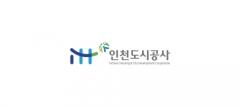 인천도시공사, 2020년도 부패방지 시책평가 우수등급 획득