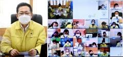 """박남춘 인천시장 """"인천형 재난지원금, 설 연휴 전 최대한 신속 지급"""""""