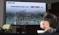 서울역 쪽방촌 정비 계획발표 시청하는 변창흠 국토부 장관