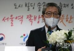 """변창흠 """"서울 도심에 2025년까지 32만호 공급 충분···기다려달라"""""""