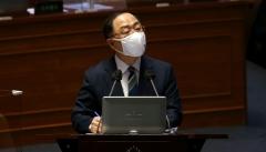 """홍남기 """"매출 4억 넘는 소상공인도 지원 검토"""""""