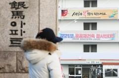 민주당, 3월 중 '2·4 부동산 대책' 후속 입법
