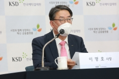 """예탁결제원 """"무차입 공매도 방지 대차거래시스템 3월 선보일 예정"""""""