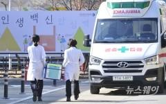 코로나19 백신 접종 모의훈련 '백신 이송하는 의료진'