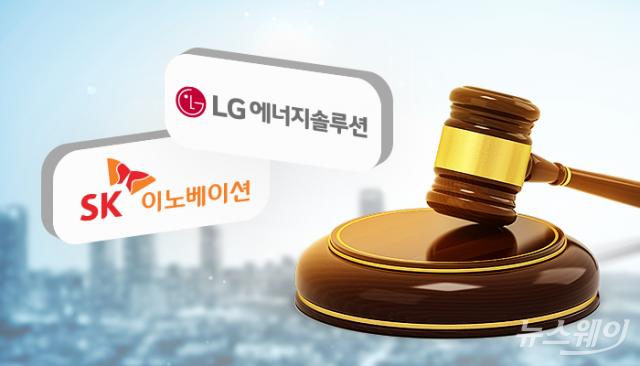 """SK """"LG 영업비밀 필요없다…대통령 거부권 요청할 것"""""""