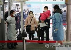 경기도 안성시 축산물공판장서 50명 집단 감염…확진자 추가 가능성
