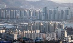 서울 아파트값 잡히나···실거래가 상승세 둔화