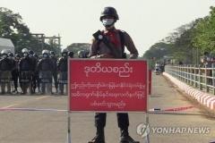 시위대 폭력 진압 이어가는 미얀마...총격 사망설도 나와