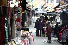 3차 재난지원금 96.6% 지급 완료···이달 말까지 마무리 예정
