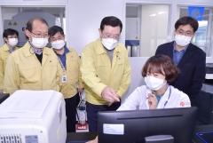 광주지역, 평온하고 안전한 설 연휴 보내
