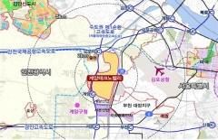 인천도시공사, 원포인트 추경으로 계양테크노밸리 사업 추진 박차