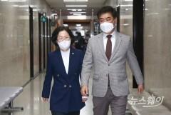조성욱 공정위원장과 김병욱 정무위 민주당 간사