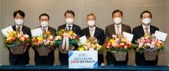 금융지주 회장단 만난 은성수, '코로나 대출 6개월 재연장' 호소