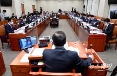 국회, 기획재정위원회 전체회의