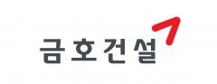 금호건설, '홍천 금호어울림 더퍼스트' 평균 3.05대 1 기록