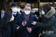 최신원 SK네트웍스 회장, 첫 재판서 '횡령·배임혐의' 부인