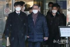 최신원 SK네트웍스 회장 오늘 첫 공판···'횡령·배임' 혐의