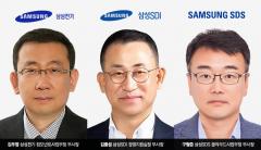 삼성 관계사 이사진 세대교체…김두영·김종성·구형준 발탁