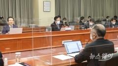 현대차 기술연구소에서 열린 국정현안점검조정회의