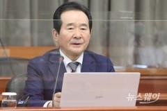 '대권 잠룡' 정세균 국무총리 팬클럽 생겼다...이름은 '우정특공대'