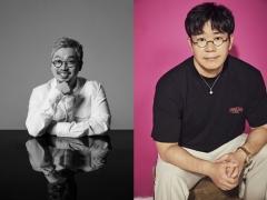 'BTS 프로듀서' 피독, 3년 연속 저작권 대상 수상