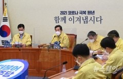 """민주당 """"추경, 3월18일 본회의서 처리"""""""