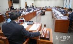국회 기재위 전체회의