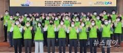 전남농협, 코로나19 발생 1년 '의료진 감사 응원 캠페인' 전개