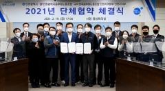 인천시, 공무원노조와 2021년 단체협약 체결…직원복지 향상·공직사회 개혁에 초점