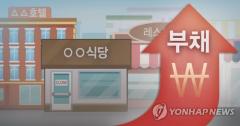 """한경연 """"코로나로 경기침체 5분기째···업종별 양극화"""""""