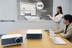LG전자, 비즈니스 시장 본격 공략…'LG 프로빔' 2종 출시