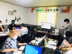 보성군, '전남인구 새로운 희망 찾기 프로젝트' 공모 선정