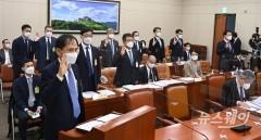 산재청문회, 고개 숙인 CEO들···재발 방지 약속