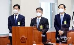 국회 환경노동위원회 산업재해관련 청문회