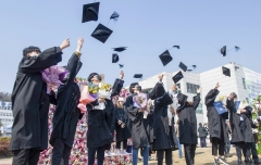 동신대, 2020학년도 졸업식 온라인 개최