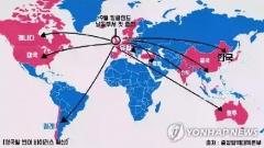 충북서 '영국발 변이 바이러스' 감염자 추가 확인