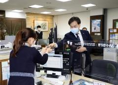 김진균 Sh수협은행장, 현장 직원과 소통 행보