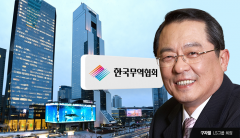 """구자열 LS그룹 회장, 무역협회장 공식 취임…""""업계 목소리 대변하겠다"""""""