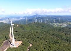 코오롱글로벌, 478억원 규모 태백하사미 풍력 EPC 공급계약