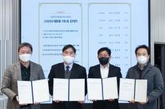LGU+, 인천 남동산단에 스마트 에너지플랫폼 구축