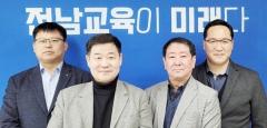 """전남교육청 주요보직 인사 """"교육장은 고향 앞으로"""""""