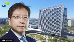 LH 차기 수장 유력한 김세용…'기대반 우려반'