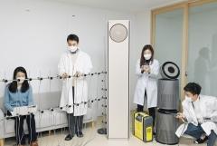 LG전자 공기과학연구소, 국가공인 시험기관 인정 취득