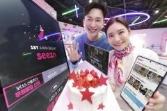 KT, OTT '시즌' 분사 검토…콘텐츠 강화 '올인'