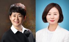 LG, 5개 상장사 女사외이사 채운다…하우시스 서수경·지투알 최세정