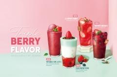 메가커피, 딸기메뉴 18만 잔 판매 돌파