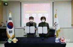 광주관광재단-지역문화교류호남재단, 지역문화 활성화 업무협약