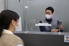 삼성전자서비스 '한국에서 가장 존경받는 기업' 10년 연속 1위