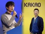 카카오 김범수·네이버 이해진, 국정감사 증인 채택될 듯