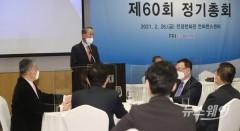 허창수 전경련회장, 38대 회장 선출로 12년 최장기 회장